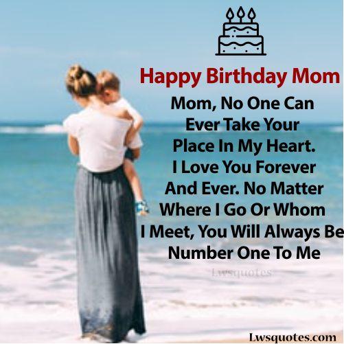 best Mother Birthday Wishes 2020