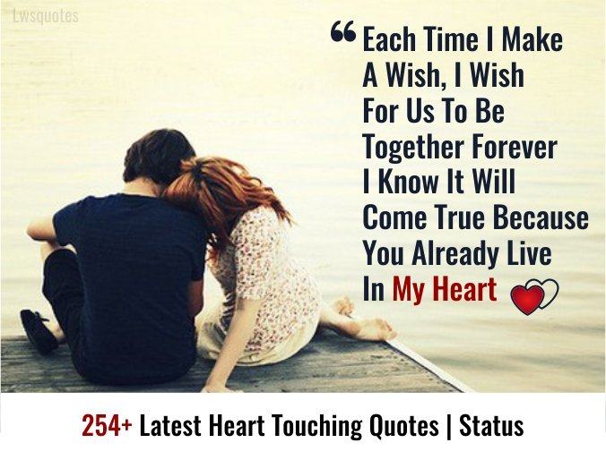 254+ Latest Heart Touching Quotes Status