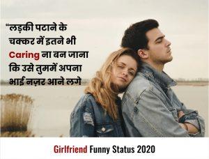 Girlfriend Funny Status 2020