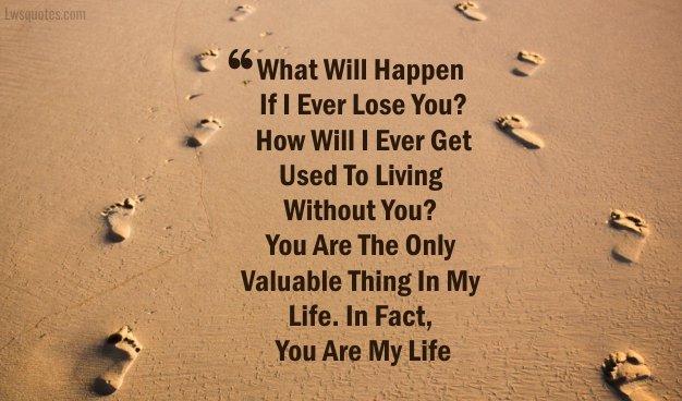 Heart Touching Quotes Beautiful