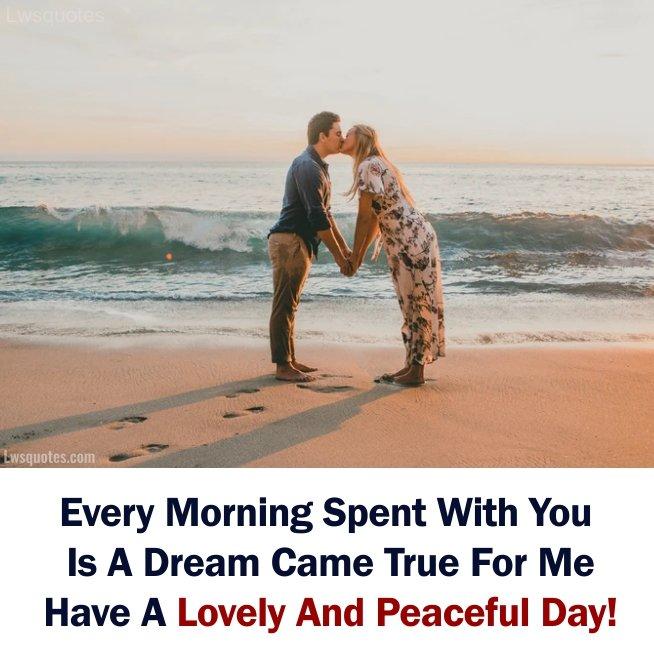 Romantic Good Morning Status For Bf