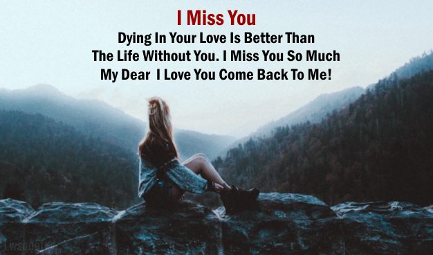 Sad Miss You Quotes For Boyfriend