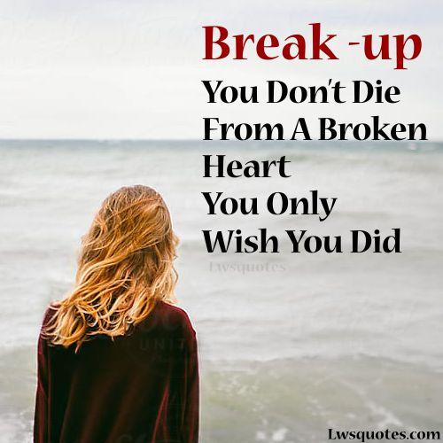 latest best Sad Breakup Quotes