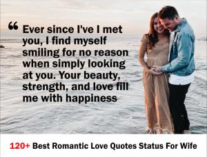 120+ Best Romantic Love Quotes Status For Wife