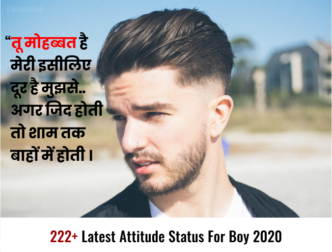 222+ Latest Attitude Status For Boy 2020