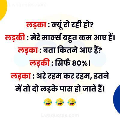 Best Kids Jokes Hindi 2020