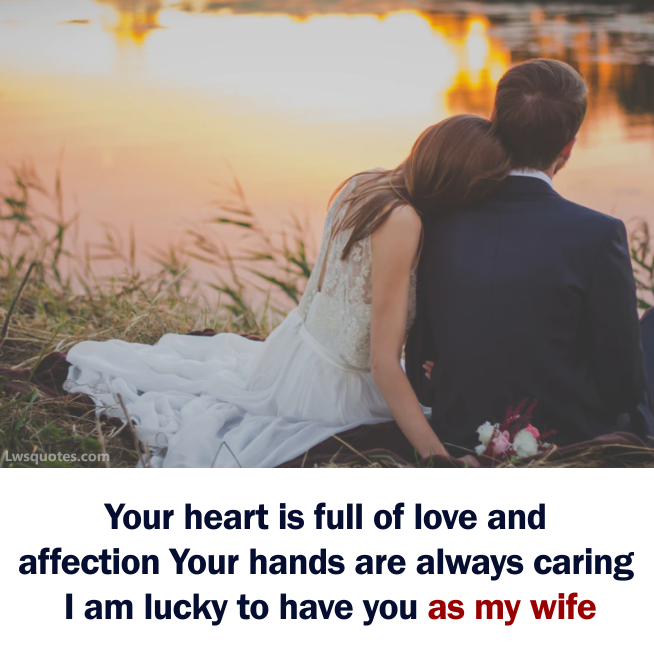 Heart Touching Love Quotes For Wife