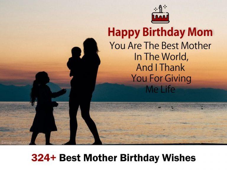 324+ Best Mother Birthday Wishes 2020